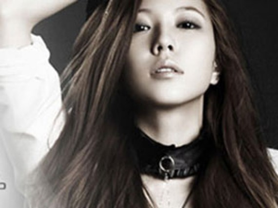 BoA – Eat You Up