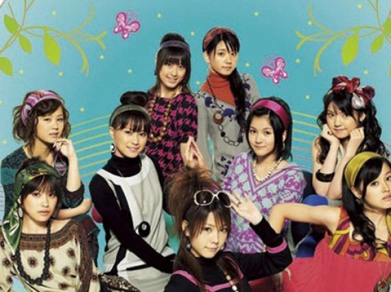 Morning Musume – Cover You