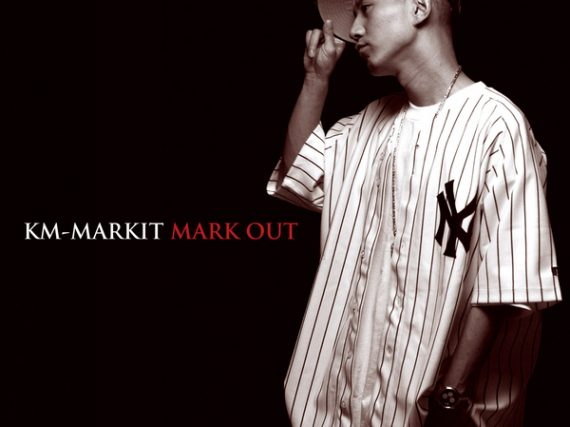 KM-MARKIT – Mark Out