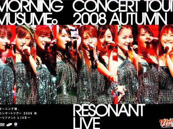Morning Musume Concert Tour 2008 Autumn – Resonant Live –