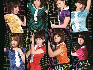 Morning Musume – Onna to Otoko no Lullaby Game