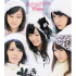 C-ute – Aitai Lonely Christmas