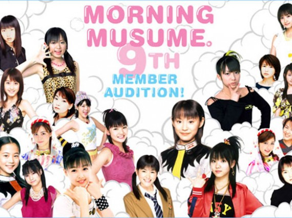 Bijo Gaku Morning Musume 9th Generation Audition Episode