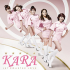 KARA – Jet Coaster Love