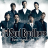 Sandaime J-Soul Brothers – Best Friend's Girl