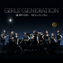 Girls' Generation – Mr. Taxi