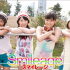 S/Mileage Auditions Announced