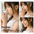 Mano Erina – My Days For You