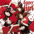 KARA – Super Girl