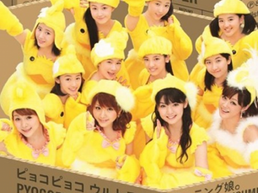 Morning Musume – Pyoko Pyoko Ultra