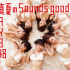 AKB48 – Manatsu no Sounds Good