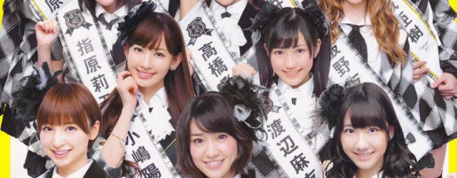AKB48 27th Single Senbatsu Sousenkyo Contest Closed