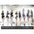 After School – Flashback