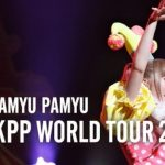 Kyary Pamyu Pamyu: 100%KPP in the USA