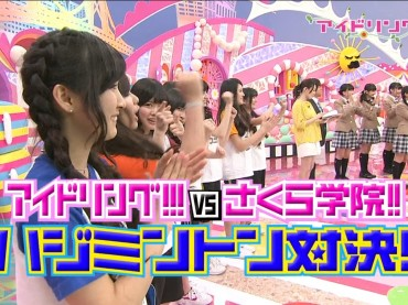 Idoling!!! vs. Sakura Gakuin: Badminton of Shame Episode Review