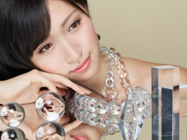 Yokoyama Rurika – Walk My Way Analysis