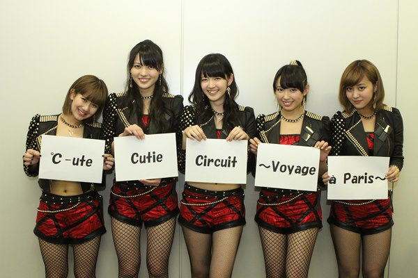 C-ute Paris