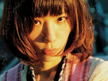 Goto Mariko – Sound Of Me Review