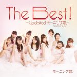 Morning Musume – The Best!  ~Updated Morning Musume~ Review