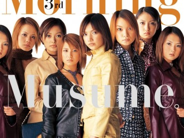 That's My Jam: Morning Musume – 3rd LOVE Paradise