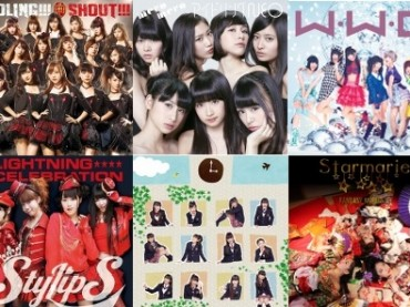 Steve's Year End – Top Idol Releases of 2013