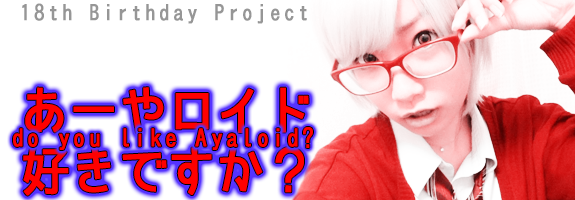 Morikawa Ayaka 18th Birthday Project