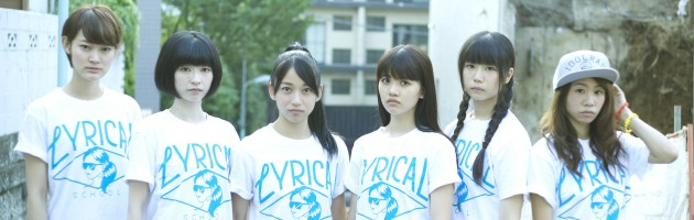 Lyrical School – Date Course Review