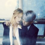 Trouble Maker – Chemistry Review