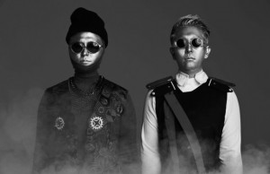 m-flo Future Is Wow
