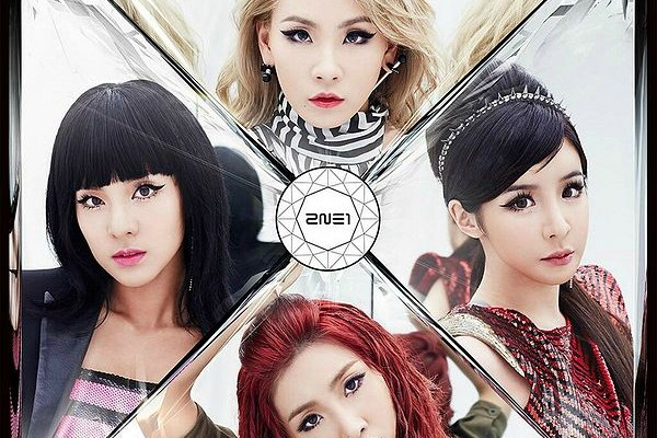 2NE1 Crush Japanese Edition