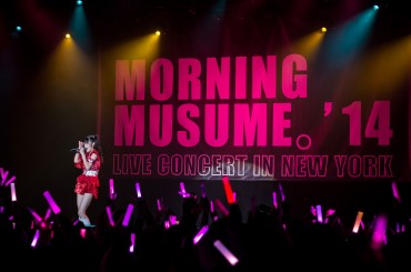 Concert Review: Morning Musume。'14 Live Concert in New York