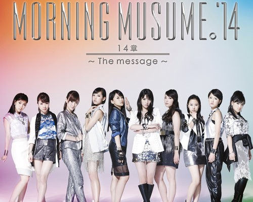 Morning Musume 14 Shou The Message