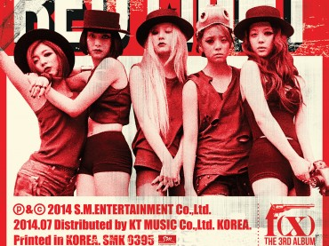 Review: Revisiting f(x)'s Red Light, One Year Later