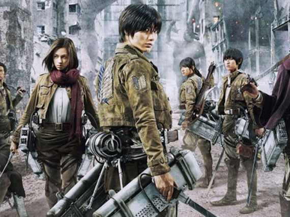 Random Viewing: Shingeki no Kyojin (Attack On Titan)