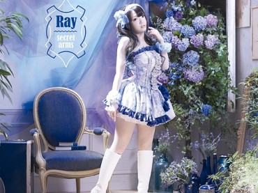 Ray – Secret Arms Review