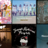 Steve's 2015 Music Year in Review