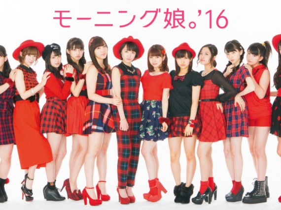 Interview with Morning Musume '16 at Anime Matsuri 2016