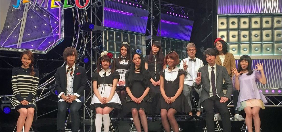 BAND-MAID featured on J-Melo's Breakthrough Artist Showcase