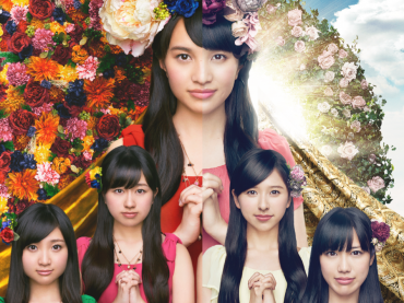 Momoiro Clover Z – AMARANTHUS/Hakkin no Yoake Review Part 1