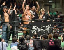 Pro Wrestling NOAH 2016 Great Voyage in Korakuen