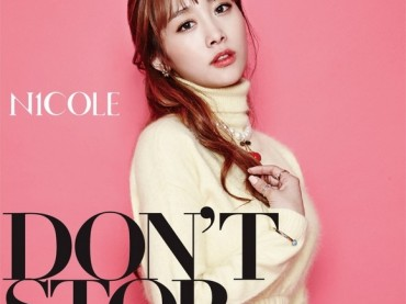Nicole – Don't Stop Review