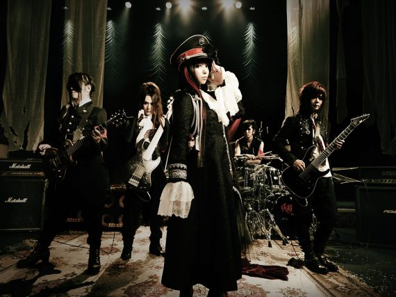 "Yousei Teikoku's Theme For ""Big Order"" Anime Hits iTunes on May 20"