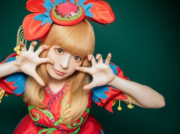 Kyary Pamyu Pamyu Brings 5th Anniversary World Tour to NY's PlayStation Theater