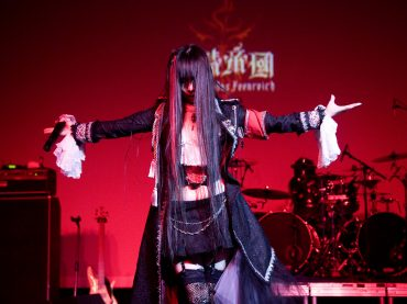 Yousei Teikoku Rocks Pantera Tribute for Texas Fans at A-Kon 27