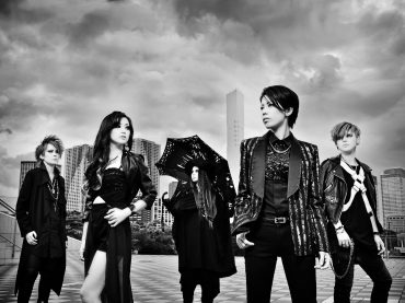 exist†trace Reveals New Visual and 2016 Tour Dates