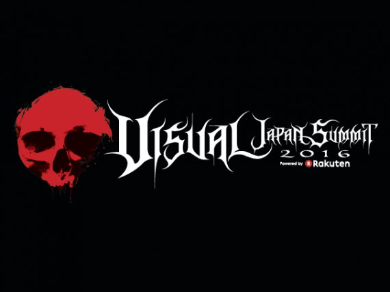 VISUAL JAPAN SUMMIT 2016 Powered by Rakuten is officially confirmed