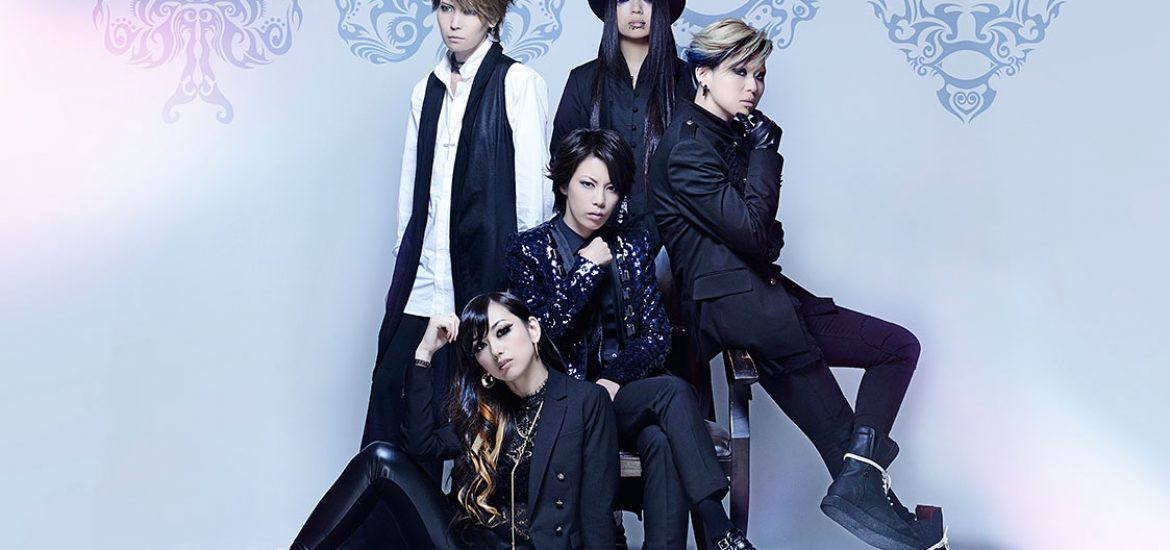 exist†trace reveals Royal Straight Magic track list and jacket art