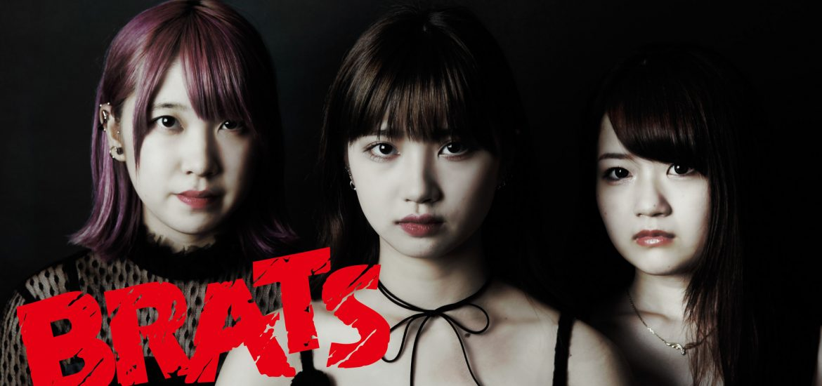 "BRATS Reveal New Music Video ""Ainikoiyo"" From ""To Be Hero"" Anime"