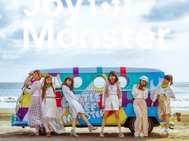 Little Glee Monster – Joyful Monster Review