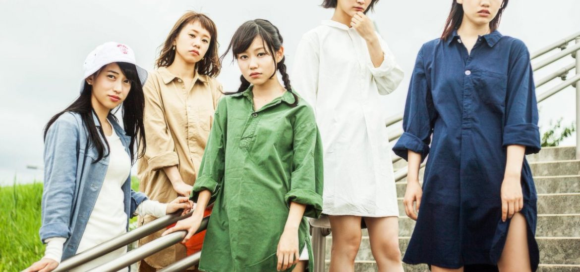 lyrical school – guidebook Review